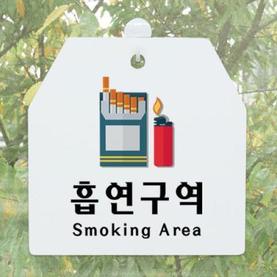 ah398-사인알림판_단면_흡연구역일러스트02