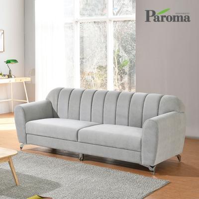 파로마 리지 이지클린 3인용 소파 JY05