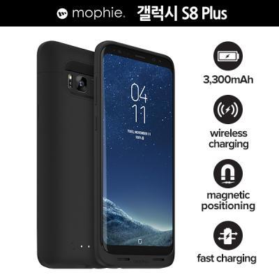 모피 갤럭시S8플러스 배터리 케이스 주스팩 3300mAh