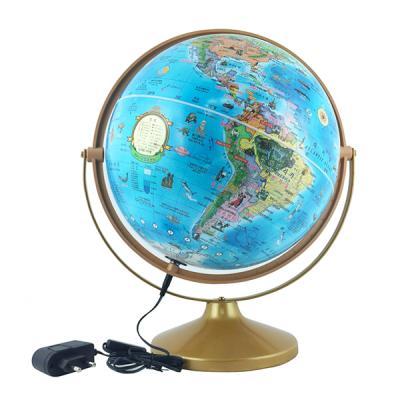 [무료배송][맵소프트]30cm 별자리 파인 조명 지구본