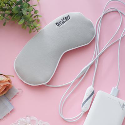닥터키 온열안대 DRK-W5100
