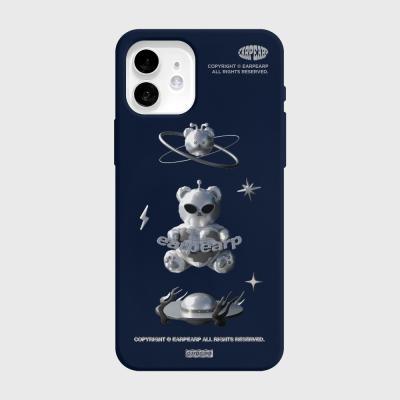 SPACE NIGHT STEEL BEAR-NAVY(컬러젤리)