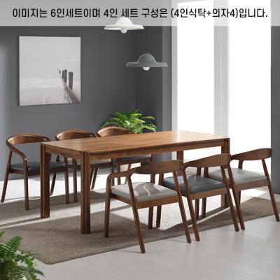 N416 4인 원목 식탁 세트(의자형) 2colors