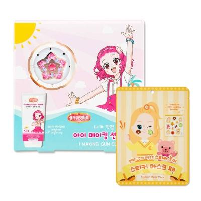 어린이 선케어 세트_선쿠션50ml + 스티커 마스크팩