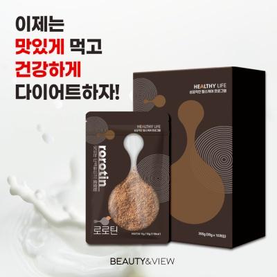 필수영양소 포함 단백질 쉐이크 헬스 보충제 로로틴