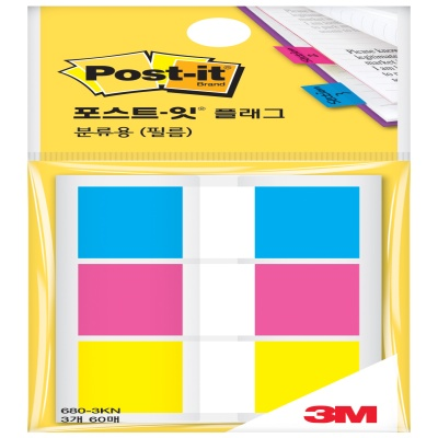 3M 포스트-잇® 플래그 분류용(필름) 680-3KN