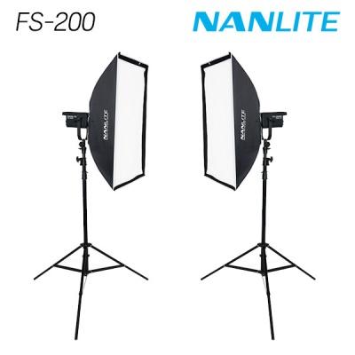 난라이트 FS-200 소프트박스 90x60 투스탠드 세트