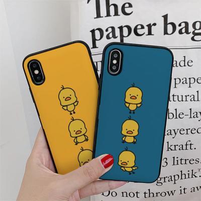 아이폰7 삐요삐요 카드케이스