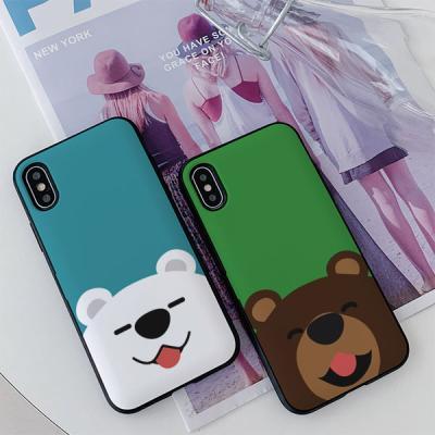 아이폰8 동물시리즈01 카드케이스