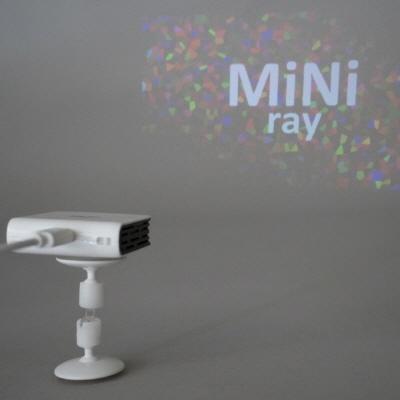 초소형 미니프로젝터 MINI RAY