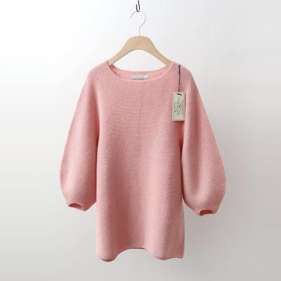 Laine Wool Puff Sweater - 7부소매