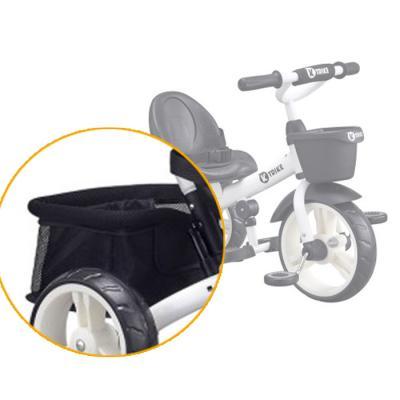 [삼천리자전거] K트라이크/ 케이트라이크 전용 바구니
