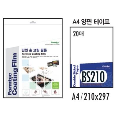 [한국폼텍] 양면테이프 BS-210 [권/1] 80405
