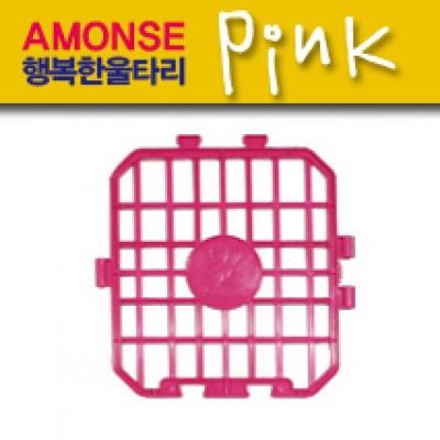 아몬스행복한 울타리 12P(핑크)