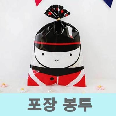 남자 친구 수제 초콜릿 마카롱 간식 선물 포장지