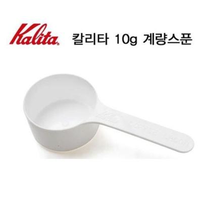 플라스틱 계량스푼 커피계량스푼 약수저 제빵 10g