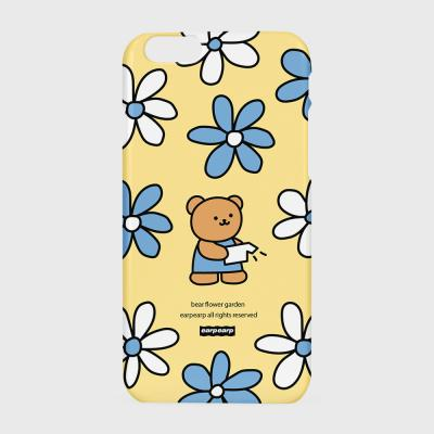 Bear flower garden-yellow
