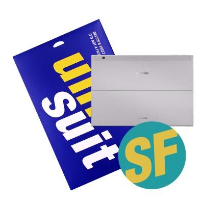 갤럭시북2(SM-W737) 후면 서피스 슈트 2매