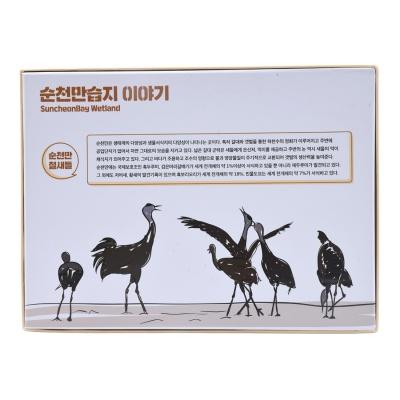 남도의 꿈 직소퍼즐 500피스 순천만습지2-액자별매
