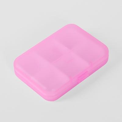 메이컬 사각 6칸 알약케이스(핑크)