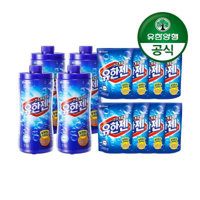 [유한양행]유한젠산소계표백제 용기1kg 4개+900g 8개