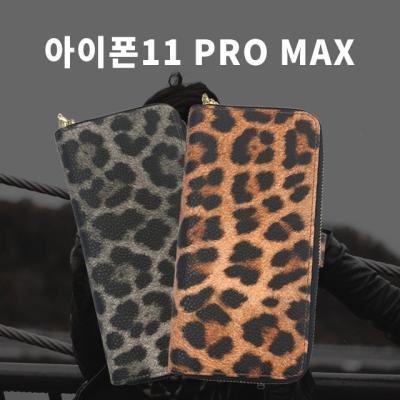 스터핀/레오나지퍼다이어리/아이폰11 PRO MAX