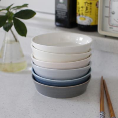 (국산)쏠레이 스마일 찬기(쿠프) 소- 6color