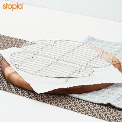 스토피아 돈까스망(소)