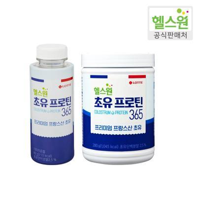 [롯데헬스원] 초유프로틴365 1통 + 보틀형 1개