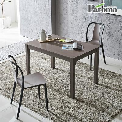 파로마 에이미 2인 LPM 식탁세트 YY015