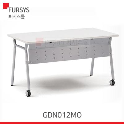 (GDN012MO) 퍼시스 책상/엑스페이스 책상(W1200)