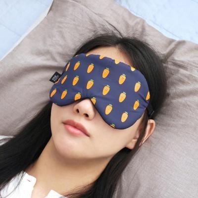 핑크풋 당근 수면안대