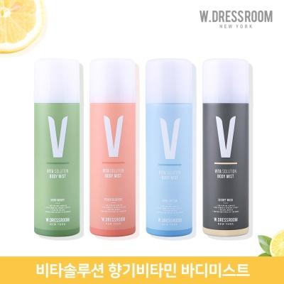 비타 한모금~비타솔루션 바디미스트 70ml