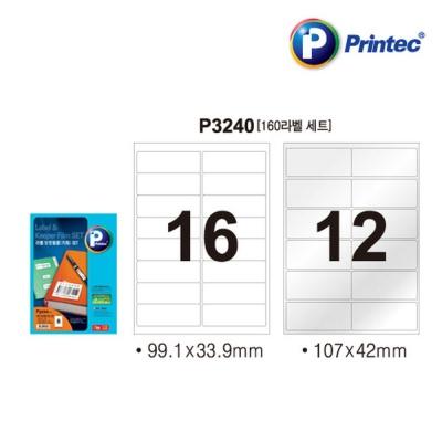 라벨보호용 필름세트(P3240 10매 16칸 프린텍)