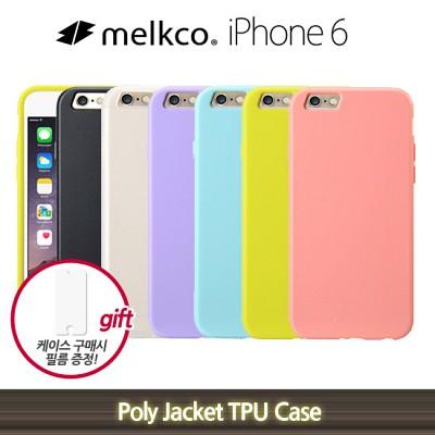 [필름증정]멜코 아이폰6 케이스 Poly Jacket 컬러 TPU{APIP6FTULT2}