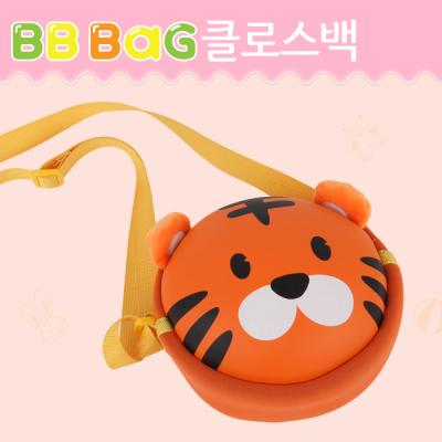 [BB BAG] 동물원 아동 클로스 백 3종
