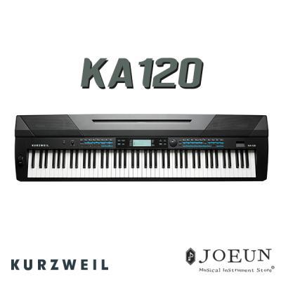 [커즈와일] 영창뮤직 KA120 디지털피아노 (키보드형)