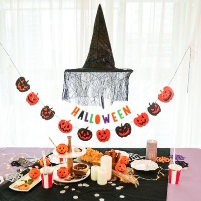할로윈 파티 테이블 5인세트