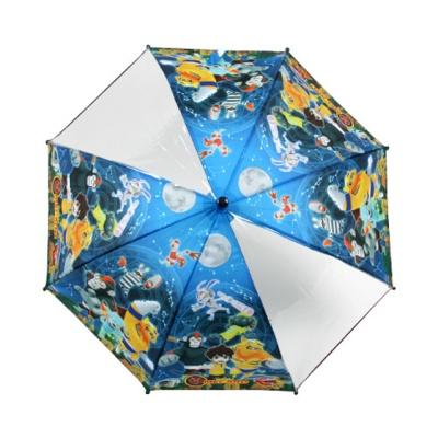 요괴메카드 47 별자리 우산