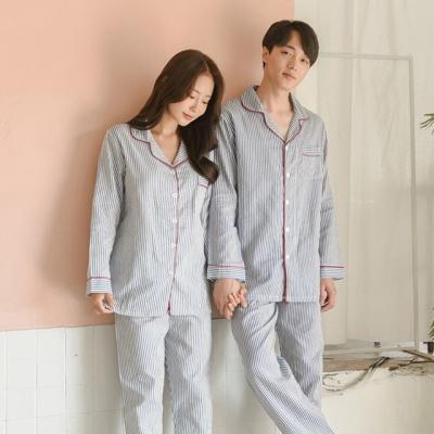 순면 레드라인 커플 잠옷 세트