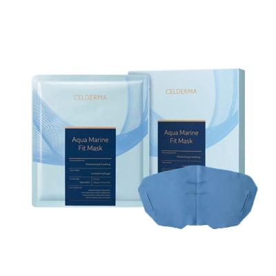 셀더마 아쿠아마린 핏 1박스(2매입)x10박스