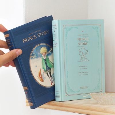 2021 어린왕자 양장 다이어리(일간,만년형,32절)