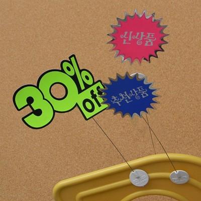 상품 상세설명,가격표시는 POP 카드클립으로-Union PLUS 쇼클립 양면테이프접착 워블러 4개입 1622