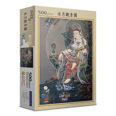 500피스 수월관음도 직소퍼즐 PL690