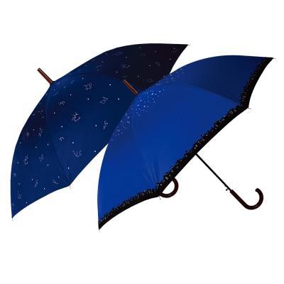 10000 베이직 장우산(디자인)