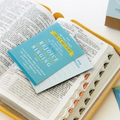 30장 메모카드- the grace of God