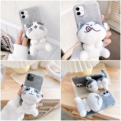 아이폰SE2 8 7PLUS 입체 고양이 인형 스웨이드 케이스