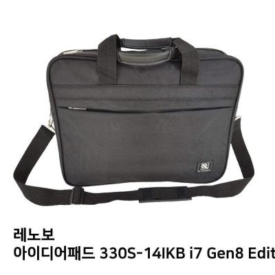 S.레노보 330S 14IKB i7 Gen8 Edition노트북가방