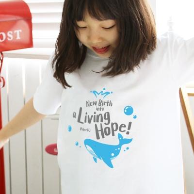 The Word 티셔츠- Living Hope (고래) 아동용