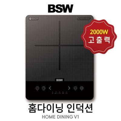 BSW 홈다이닝 V1 인덕션레인지(ST-IHR01)
